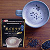 Kuki Black Sesame Latte Powder