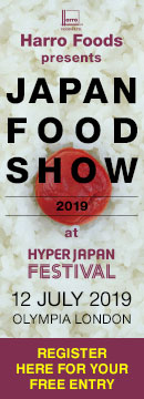 Harro Foods presents JAPAN FOOD SHOW at HYPER JAPAN Festival 2019